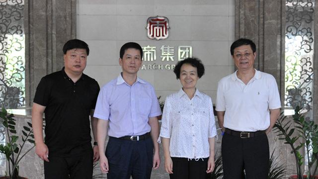 湖南省政协党组成员王晓琴率调研组莅临我司